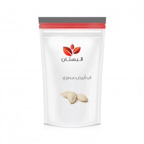 Egyptian White Seeds