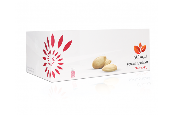 Egyptian seeds 250GM