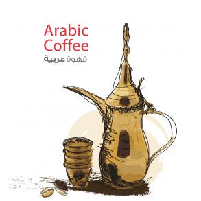قهوة عربي