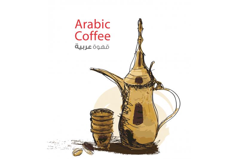 رسم قهوة عربية Feat